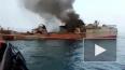 В результате инцидента на военно-морских учениях в Иране...