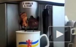 Кофеварка нового типа