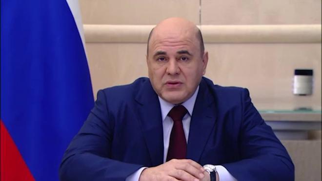Мишустин: открытие рынка РФ для иностранных страховщиков сделает его конкурентнее