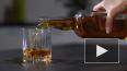 Учёные нашли способ борьбы с алкогольной зависимостью