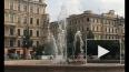 Манежную площадь и Итальянскую улицу закроют для машин в...