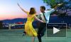 """Смотрим """"Ла-Ла Ленд"""": танцуем, мечтаем и поем"""