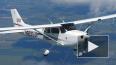 В Пермском крае обнаружен пропавший частный самолет, ...