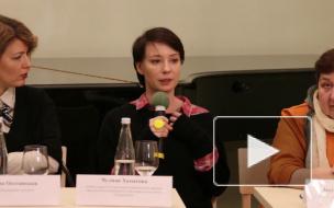 Чулпан Хаматова прочитала  дневник узницы концлагеря на сцене Филармонии