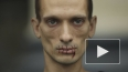 Художник Петр Павленский: я - не сумасшедший