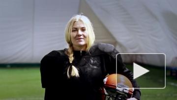 Промо женской сборной России по АФ