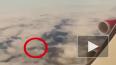 Пассажир самолета снял на видео НЛО