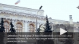 Центробанк отозвал лицензии у двух банков из-за любви ...