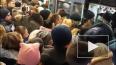 Москва: Поезд метро с пассажирами застрял в тоннеле