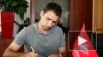 Роман Широков дебютирует за Спартак в матче с Уралом