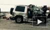Видео и фото смертельного ДТП в Кузбассе появилось в сети