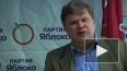 Сергей Митрохин: «Яблоко» намерено бороться против ...