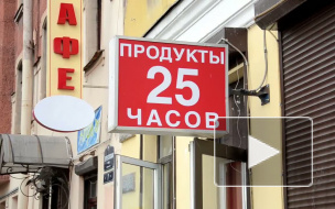 Только в России бывает такое...