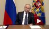 Роскомнадзор требует объяснить удаление обращения Путина с YouTube