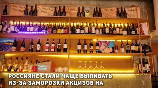 В Минздраве объяснили, почему россияне стали больше выпивать