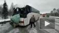 В Пермском крае автобус со школьниками попал в массовое ...