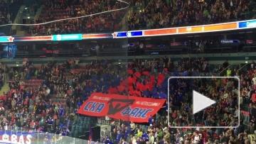 Фанаты СКА устроили перфоманс