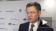 Новак покинул заседание мониторингового комитета ОПЕК+ п...