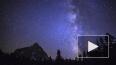 8 октября 2016 года россияне увидят звездопад Дракониды
