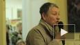 Людмила Улицкая: Общество, в котором мы живем - это ...