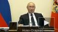 Путин поручил направить в бюджеты регионов 200 миллиардов ...