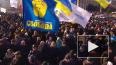 """В Киеве началась акция оппозиции накануне """"нормандского"""" ..."""