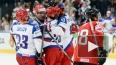 Хоккей, Россия – США, счет 6:1. Путин поздравил сборную ...