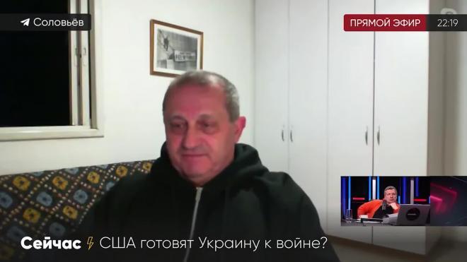 Политолог Кедми рассказал о действиях США в случае войны на Донбассе