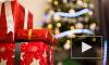 Что подарить мужчине на Новый год 2017