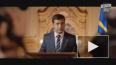 В штабе Зеленского назвали теледебаты с Порошенко ...