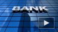Банки получили штрафы из-за нежелания блокировать ...