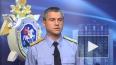 Владимир Маркин попросил скорее уволить его из СКР