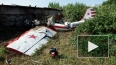 Причиной крушения спортивного Як-52 под Самарой могла ...