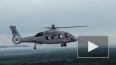 Рогозин опубликовал видео первого полета вертолета Ка-62