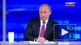 Владимир Путин поделился новостью: родился второй внук