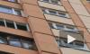 Прокуратура обеспокоена: в Петербурге слишком часто из окон падают дети