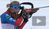 Биатлон: Малышко и Зайцева завоевали медали в масс-стартах
