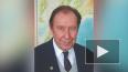 В возрасте 88 лет скончался академик РАН Сергей Федотов