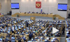 В Госдуме прокомментировали условия ФРГ для снятия санкций