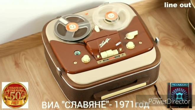 """ВИА """"Славяне"""" 1971 (Hi-Fi)"""