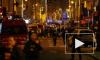 Французские власти раскрывают имена исполнителей терактов в Париже