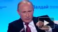 Bloomberg рассказал о кардинальной смене внешней политик...