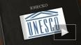 Палестина вступила в ЮНЕСКО