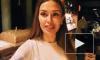 Виктория Боня исчезла изInstagram после поездки к каннибалам в Перу