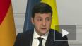 Зеленский дал интервью российскому телеканалу