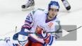На Олимпиаде в Сочи стартует мужской хоккейный турнир: ...