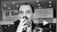 СМИ: Илью Олейникова сгубило курение