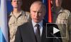 Путин заявил о риске транзита газа через Украину