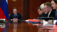 Дмитрий Медведев назвал причины отставки правительства