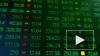 """Экономика США растет на новостях об итогах """"супервторник..."""